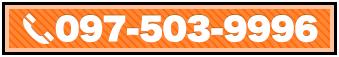 097-567-2192